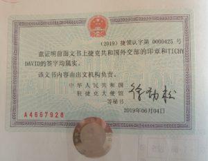 Čína superlegalizace