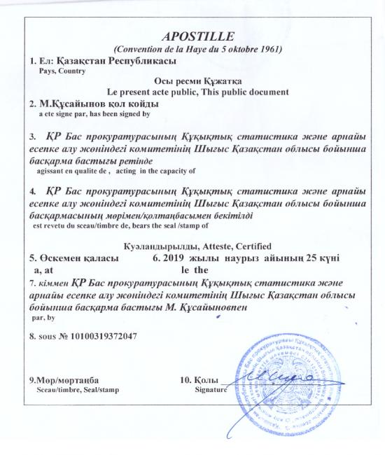 Apostila - Kazachstán